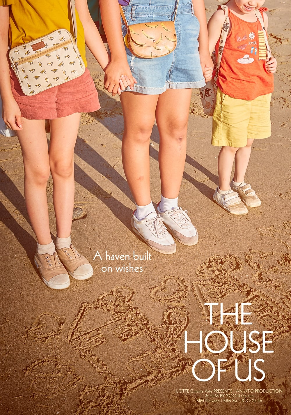 The House of Us (2019)