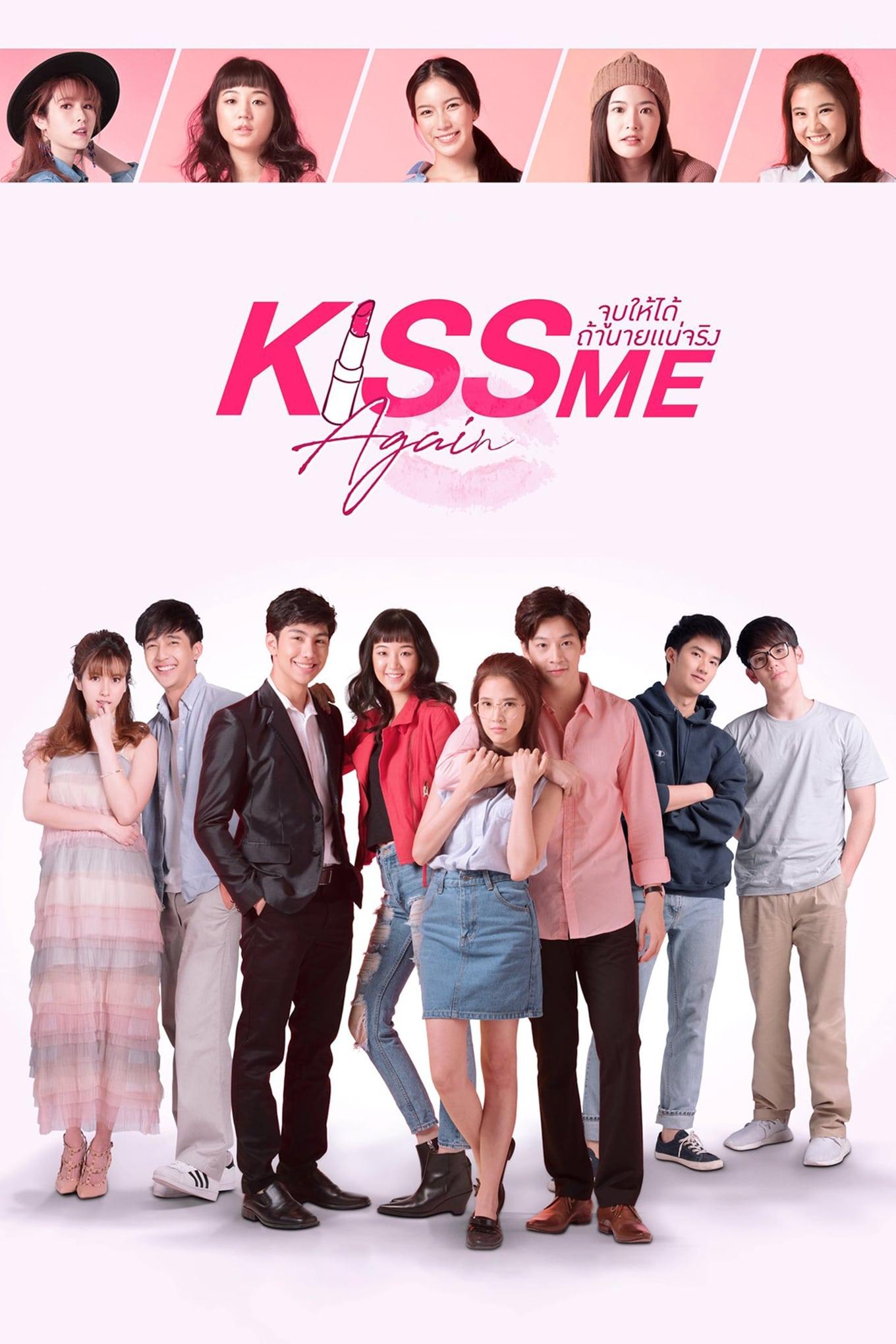 Kiss Me Again (2018)