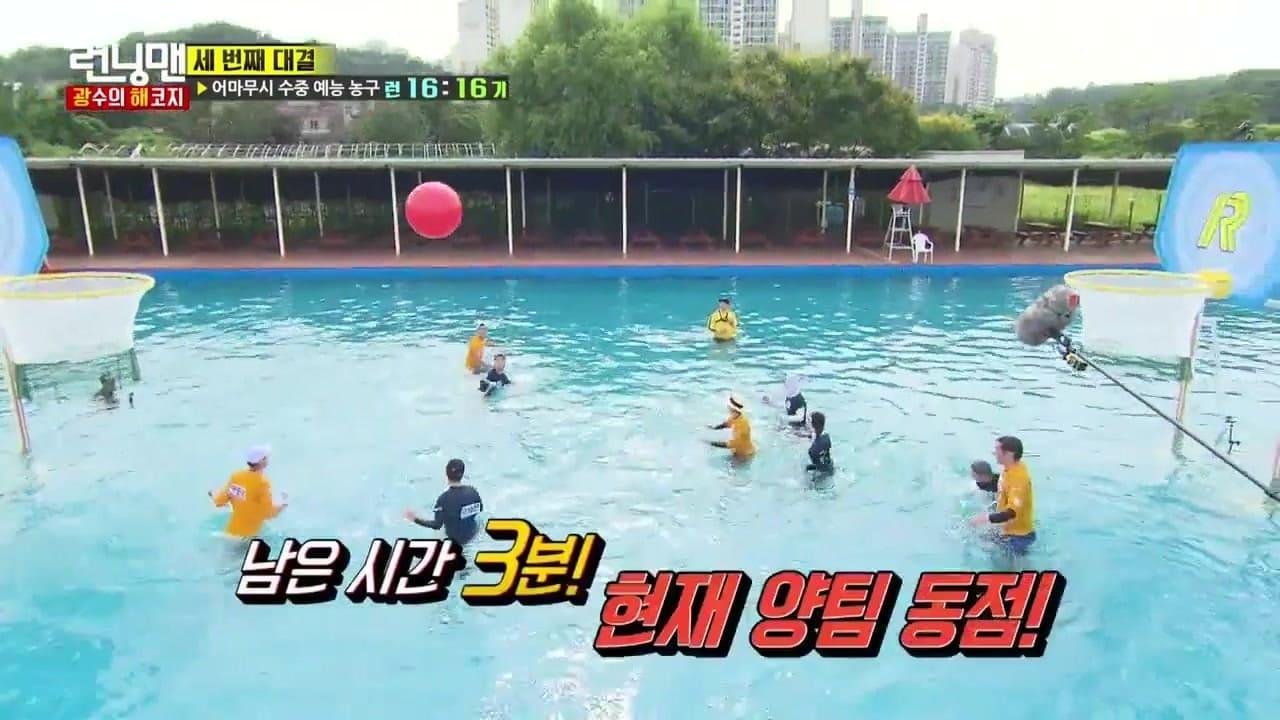 Running Man Season 1 :Episode 309  Kwang-soo Strikes Back