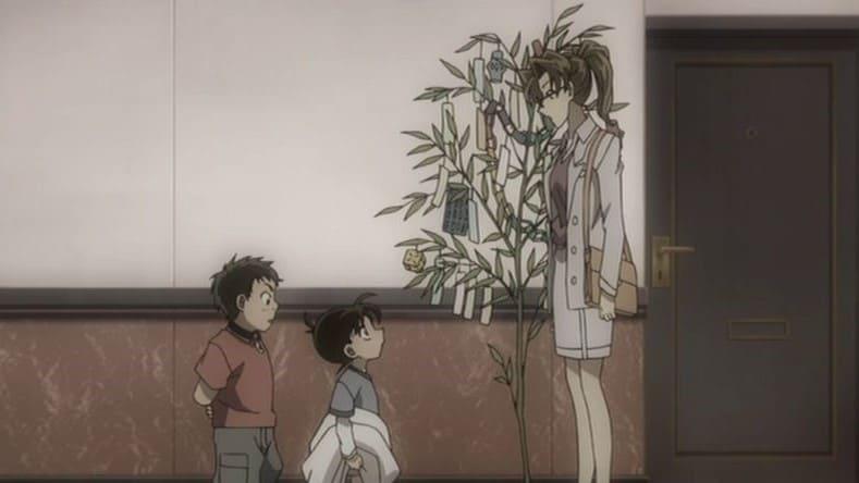 Case Closed Season 0 :Episode 23  Shinichi and Ran, Memories of Mahjong Tiles and Tanabata
