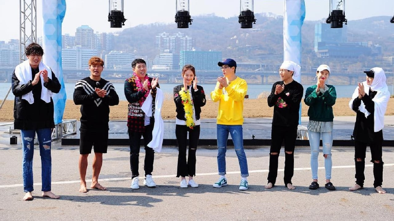 Running Man Season 1 :Episode 345  King of the Booking Race