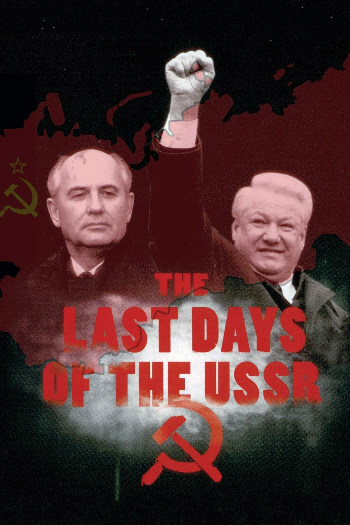 The Last Days of the USSR on FREECABLE TV