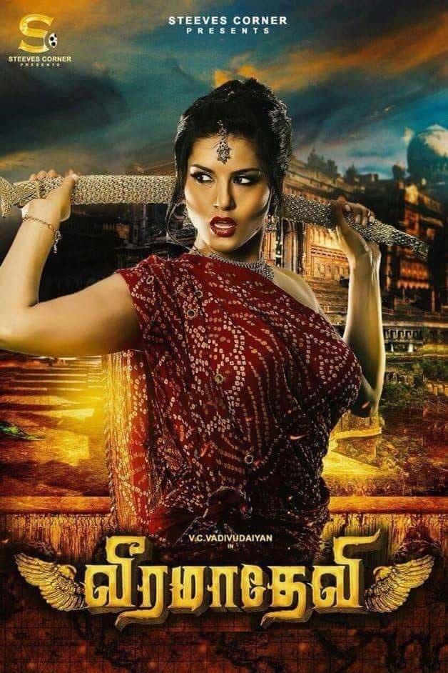 new film 2019 tamil