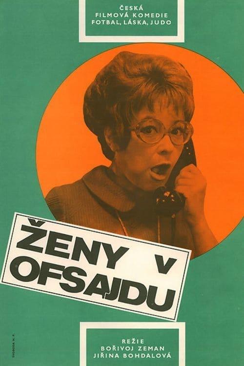 Ver ?eny v ofsajdu Online HD Español (1971)