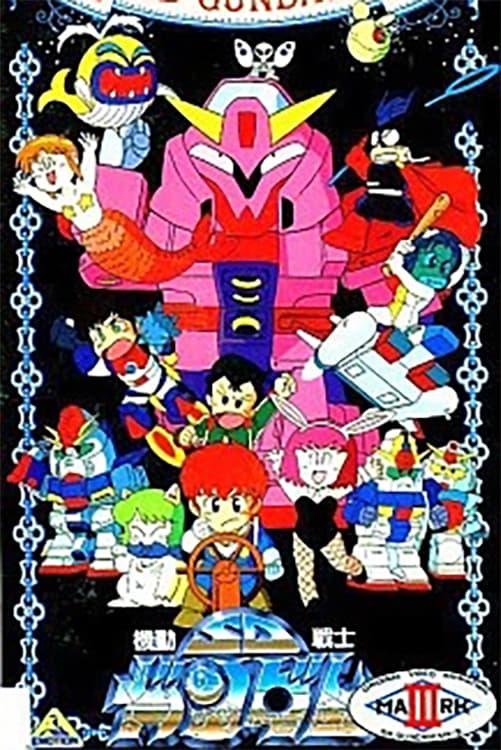 Ver Mobile Suit SD Gundam Mk III Online HD Español ()