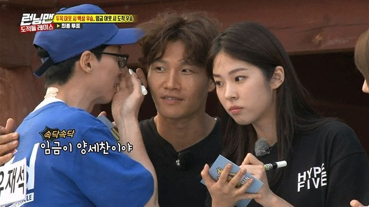 Running Man Season 1 :Episode 405  Don't Trust Them