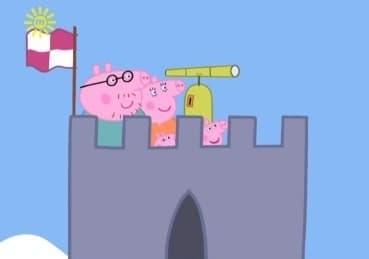 Peppa Pig Season 1 :Episode 27  Windy Castle