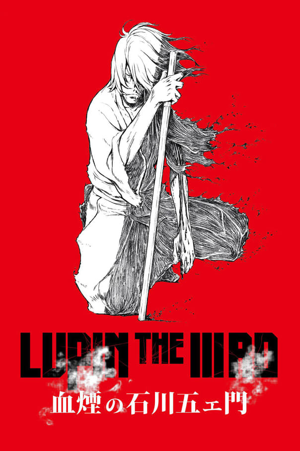 Ver LUPIN THE ?RD ???????? Online HD Español (2017)
