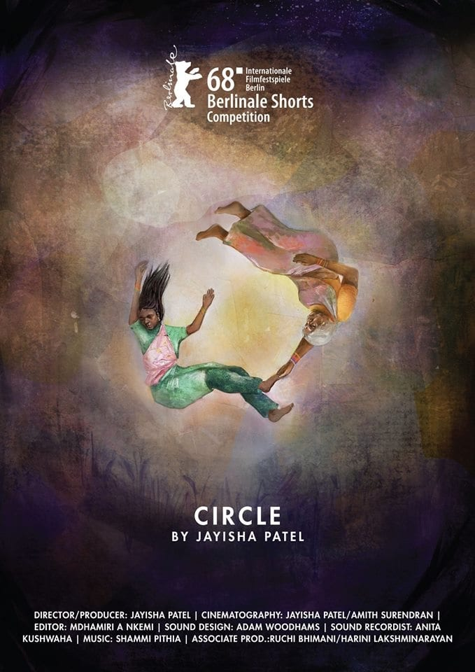Circle (2018)
