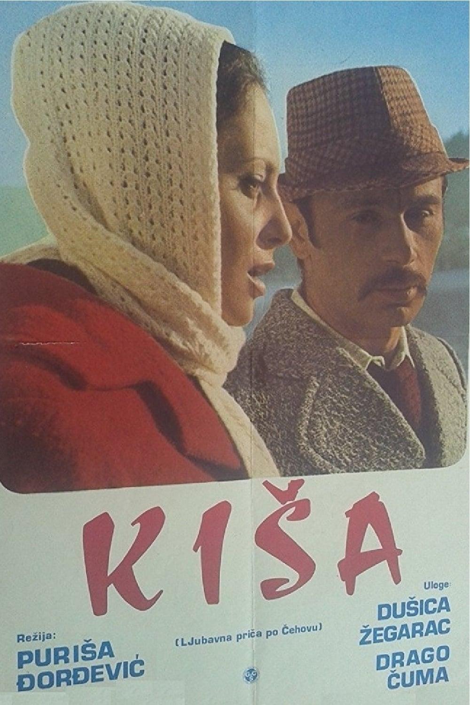 Ver Ki?a Online HD Español (1972)