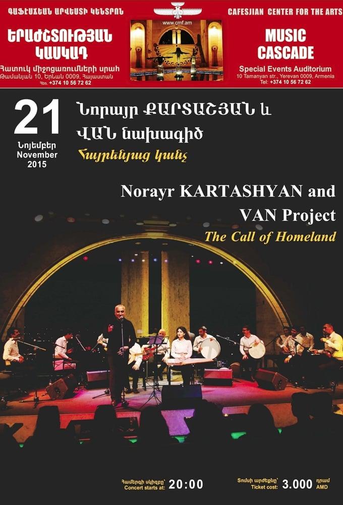 Norayr Kartashyan & Van Project: Live at 21 TV (2012)