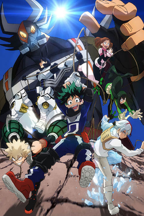 My Hero Academia: Save! Rescue Training! (2017)