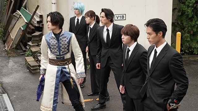 Super Sentai Season 43 :Episode 41  The Prestigious Sword Disappeared