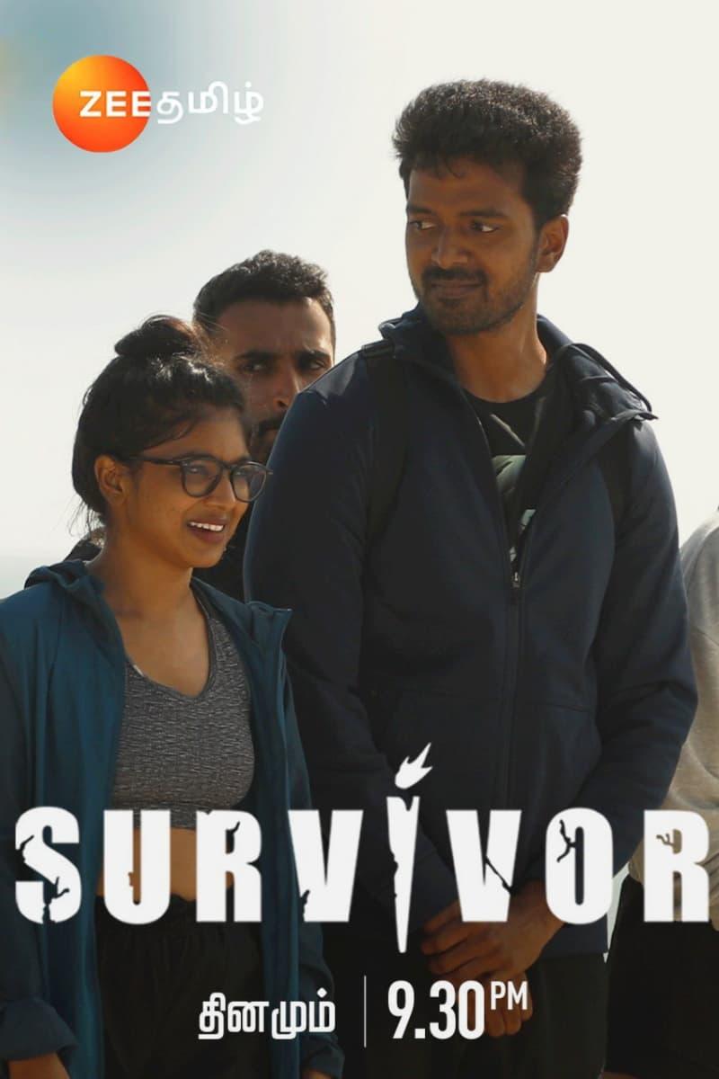 சர்வைவர் TV Shows About Survival