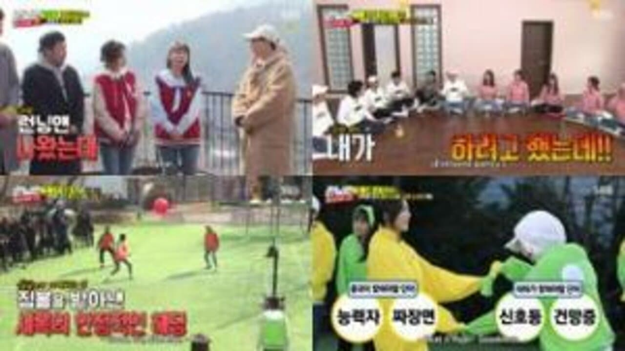 Running Man Season 1 :Episode 442  Running Man College