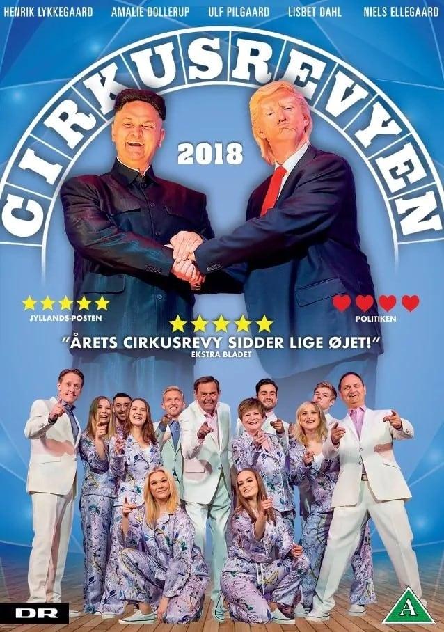 Cirkusrevyen 2018 (2018)
