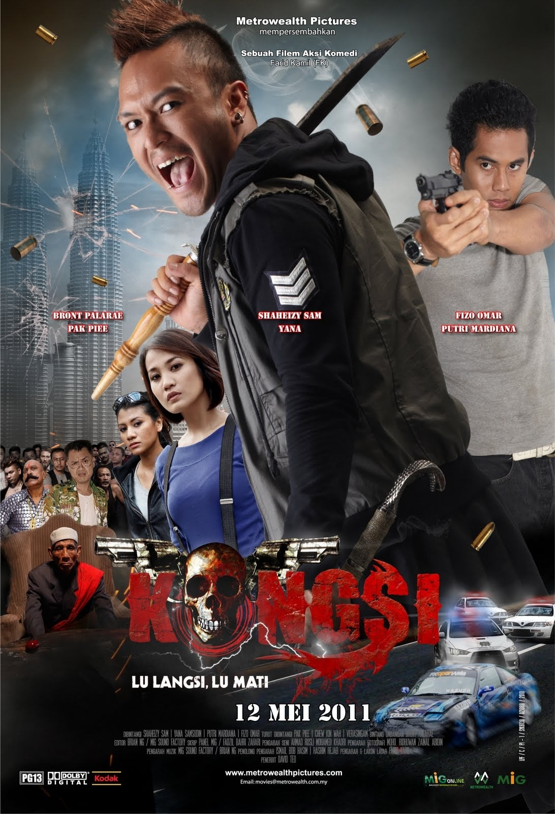 voir film Kongsi streaming