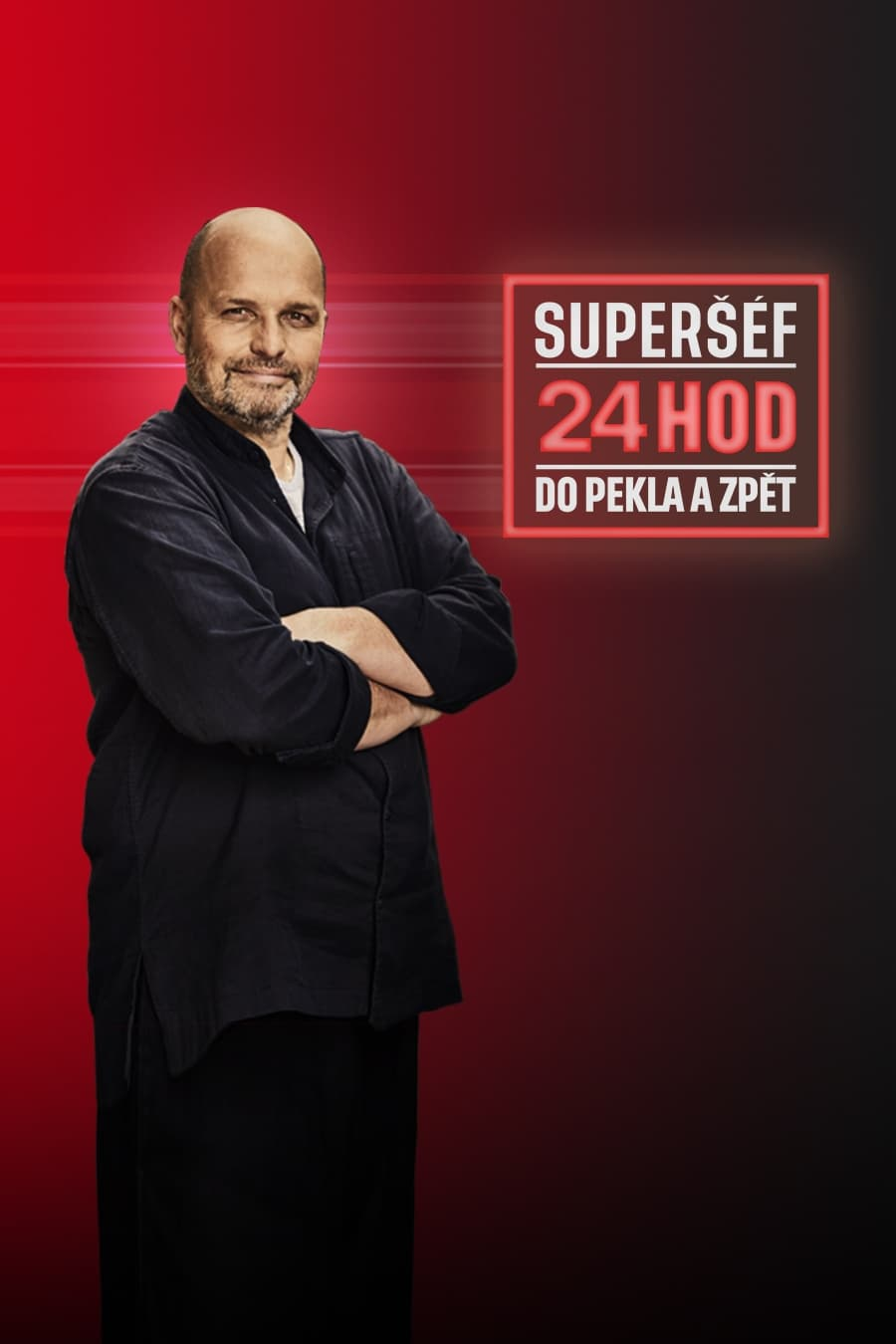Superšéf: 24 hodin do pekla a zpět (2020)