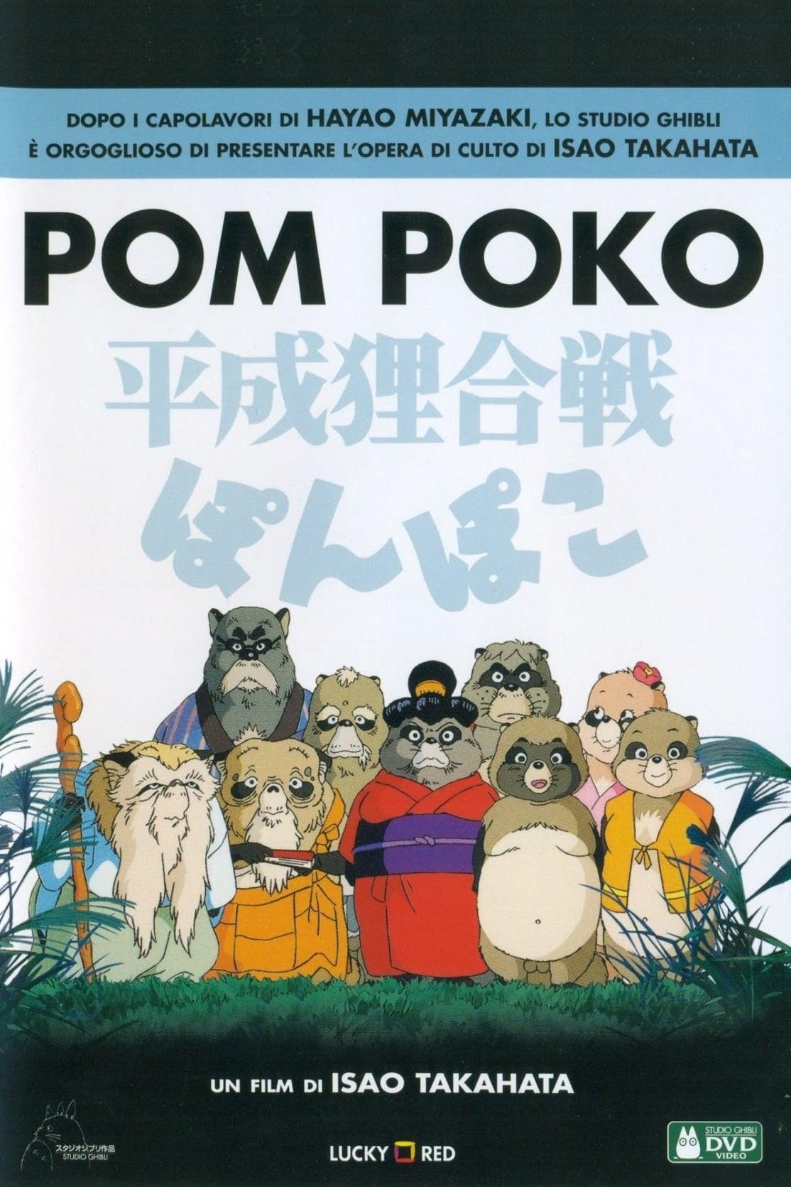 Pom Poko Stream
