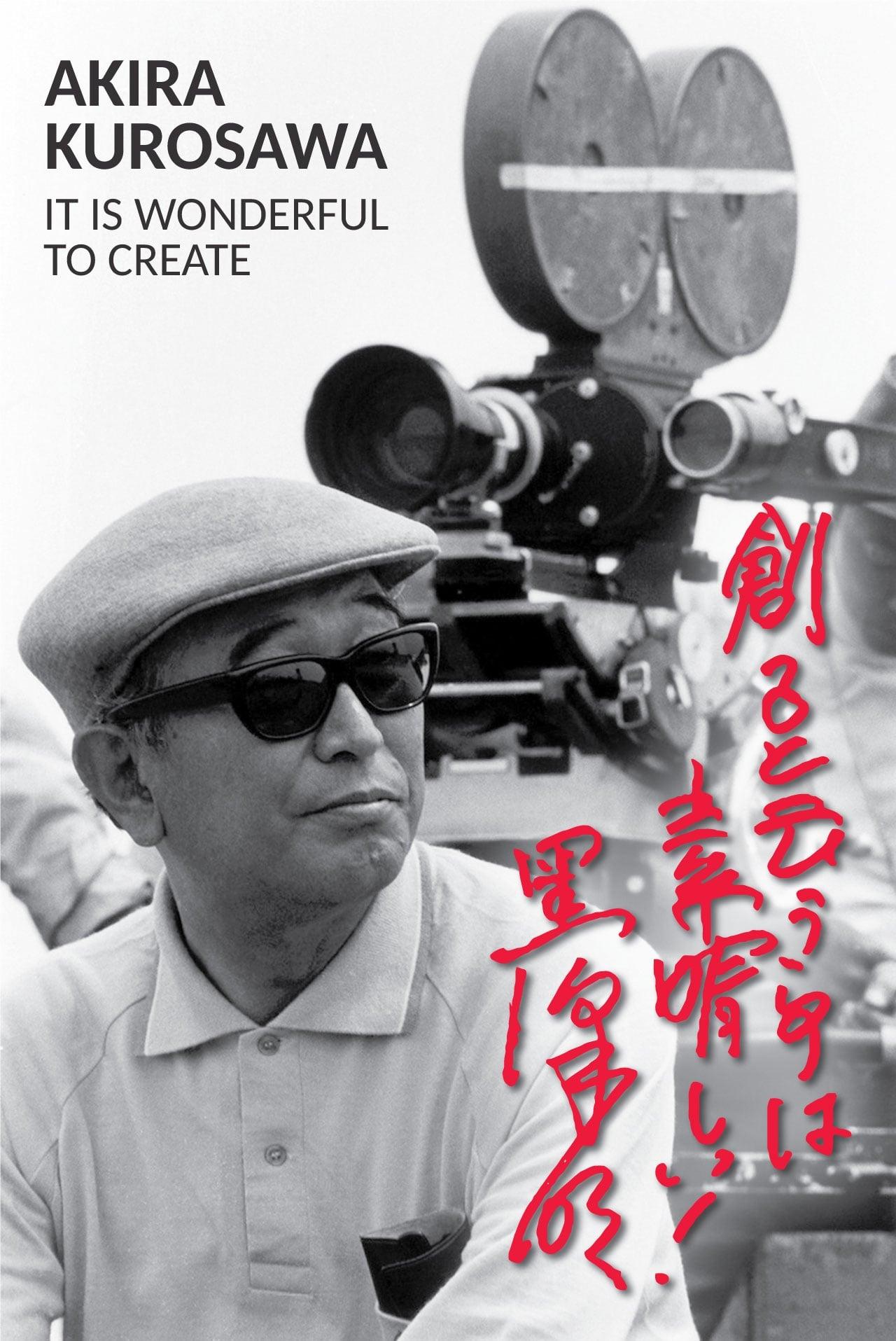 Akira Kurosawa: It Is Wonderful to Create: Sanjuro (2002)