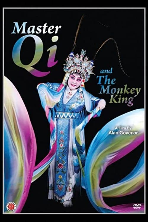 Master Qi and the Monkey King (2010)