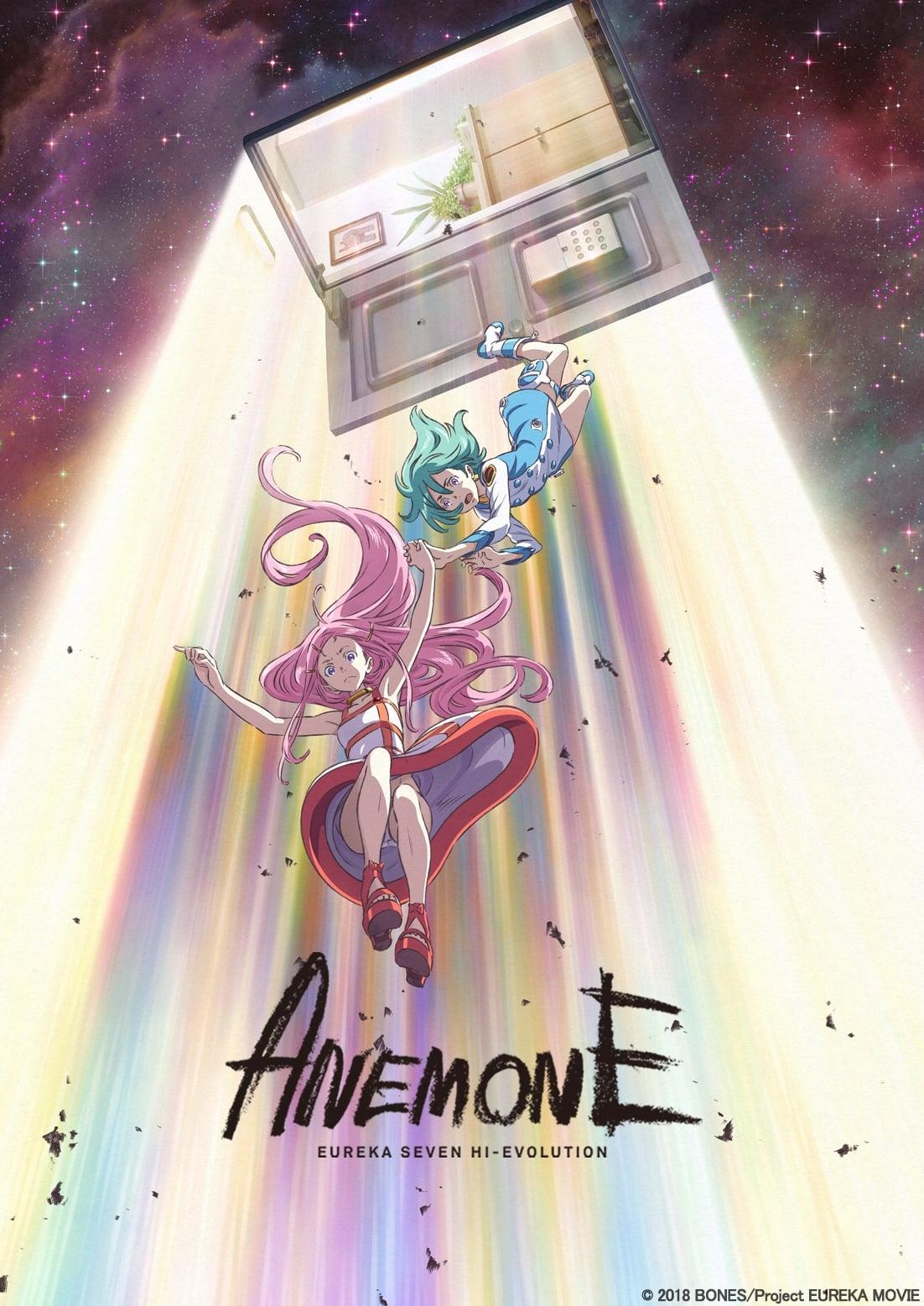Anemone: Eureka Seven Hi-Evolution (2018)