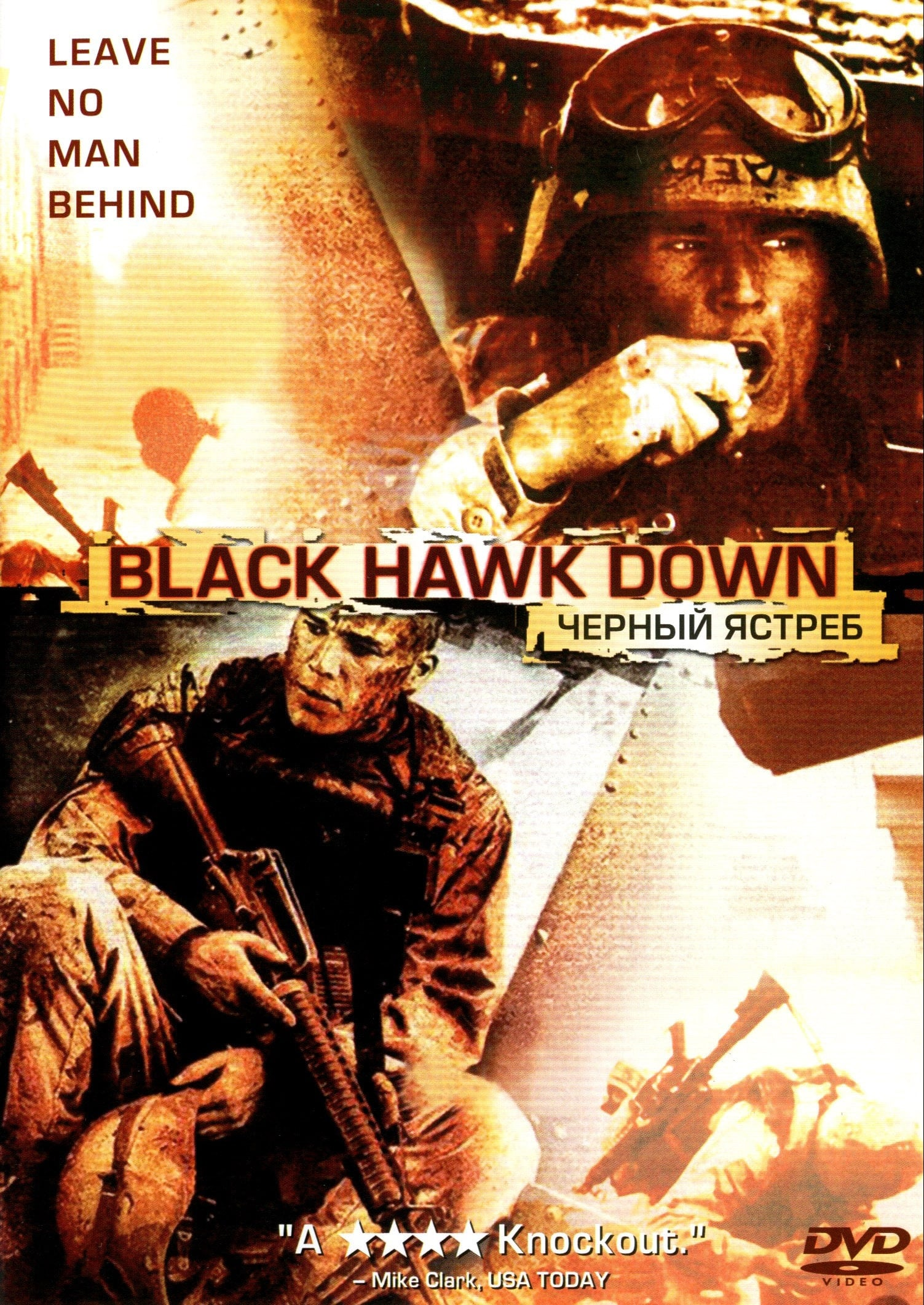 Black Hawk Down Stream Kkiste
