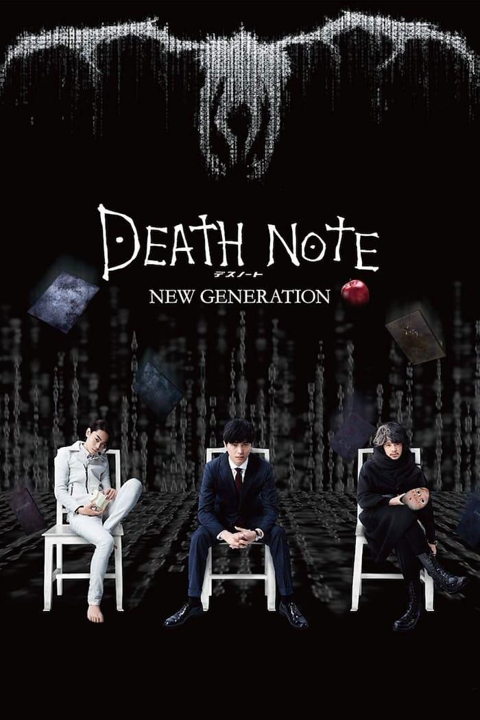 デスノート NEW GENERATION TV Shows About Prequel