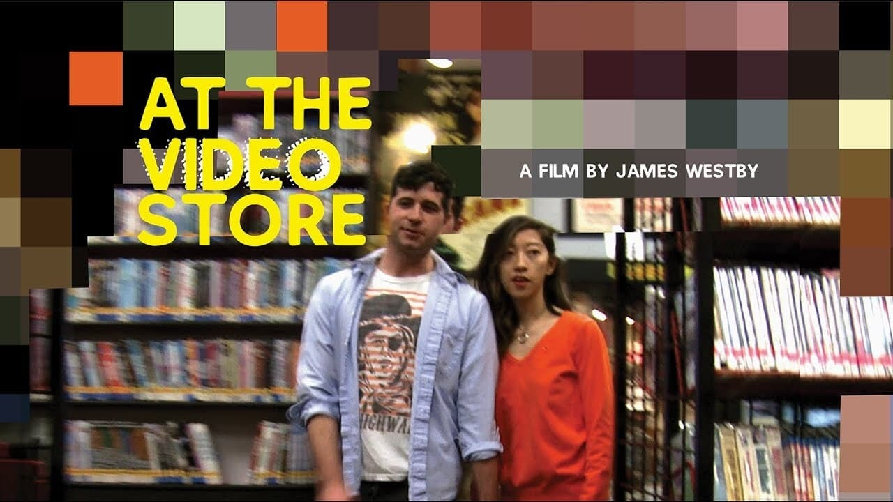 At the Video Store (2019)