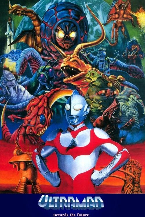 Ultraman: Towards the Future (1992)