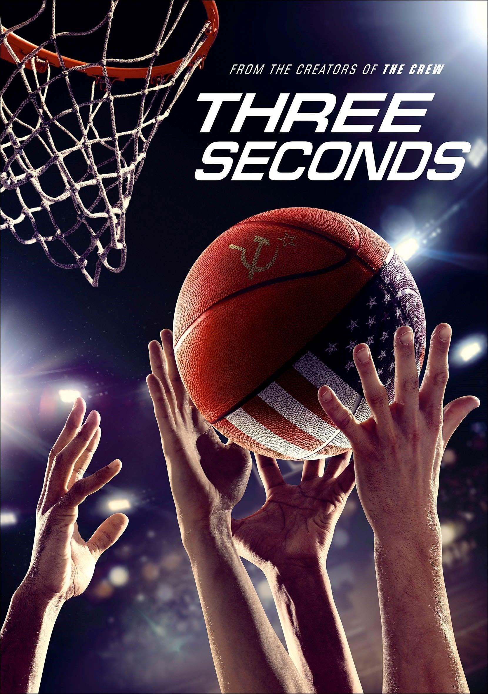 სამი წამი / Three Seconds (Движение вверх)