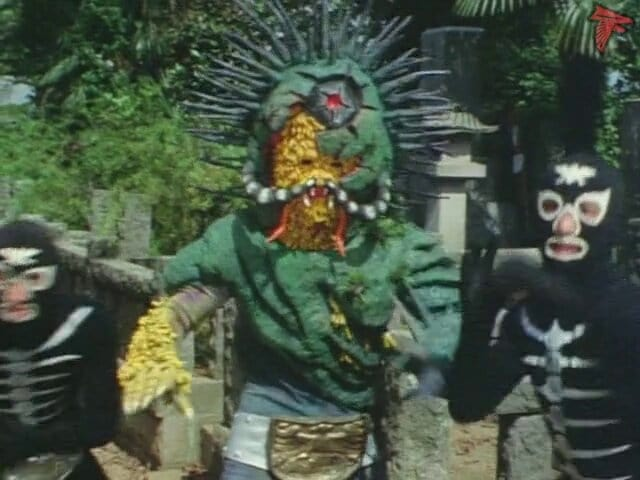 Kamen Rider Season 1 :Episode 78  The Dreadful Urchindogma + The Phantom Monster