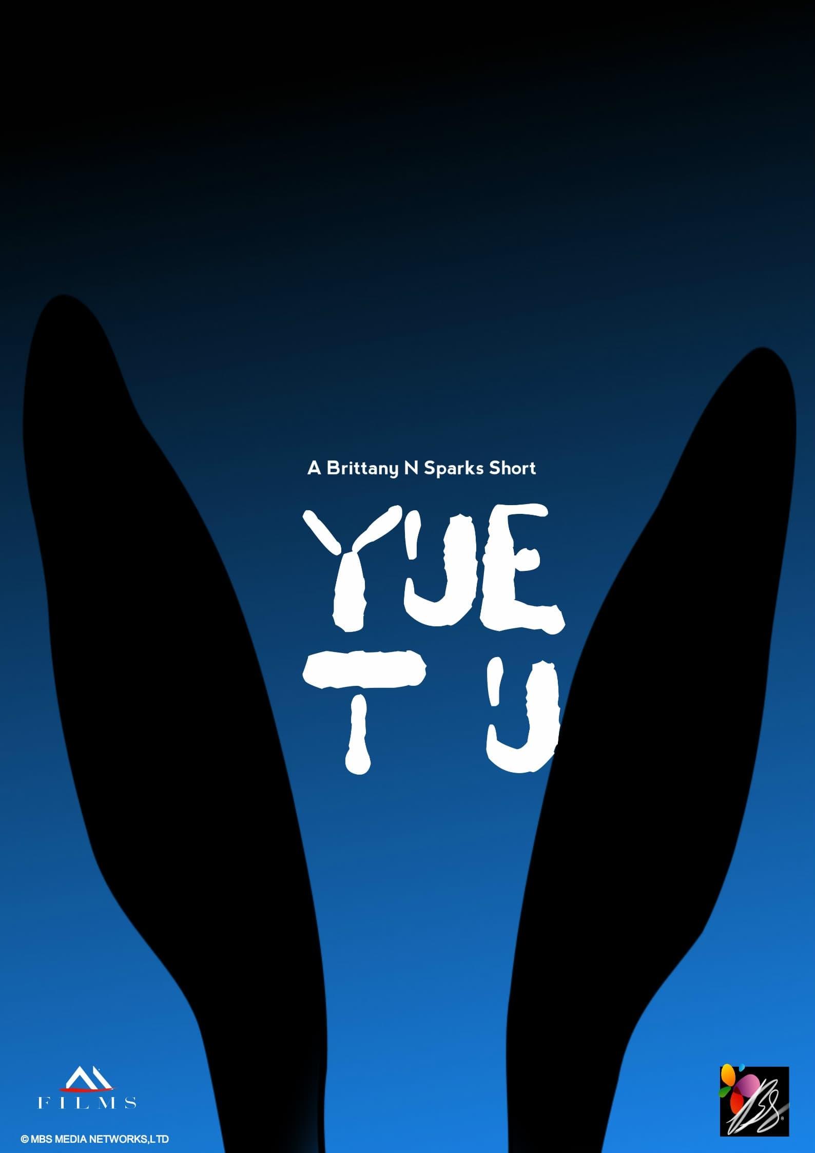 Ver Yue Tu Online HD Español (2018)