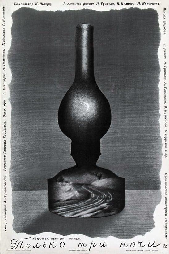 Ver Tolko tri nochi Online HD Español (1969)