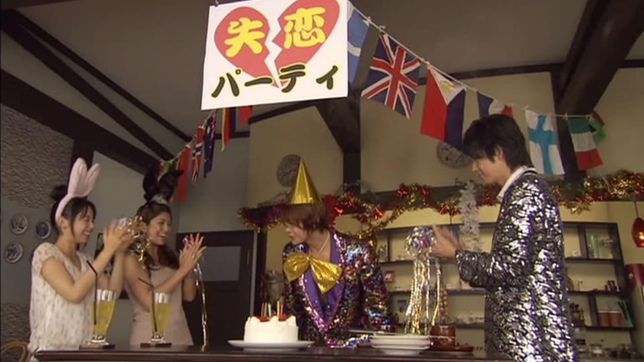Kamen Rider Season 18 :Episode 34  Episode 34