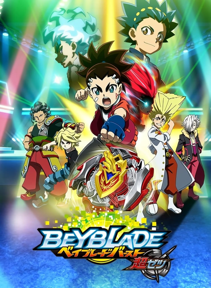 Beyblade Burst Season 3