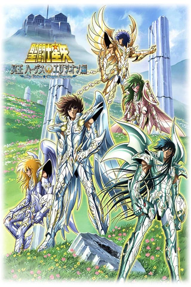 Saint Seiya: The Hades Chapter (2002)