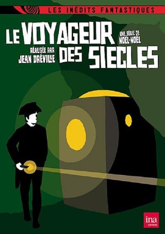 Le voyageur des siècles (1971)