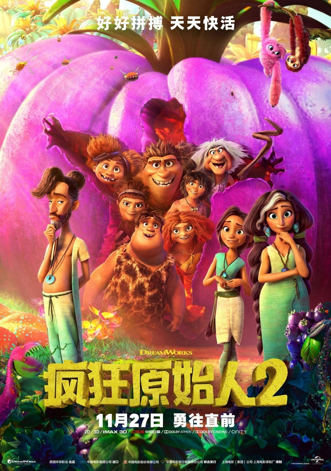 Poster and image movie The Croods: A New Age
