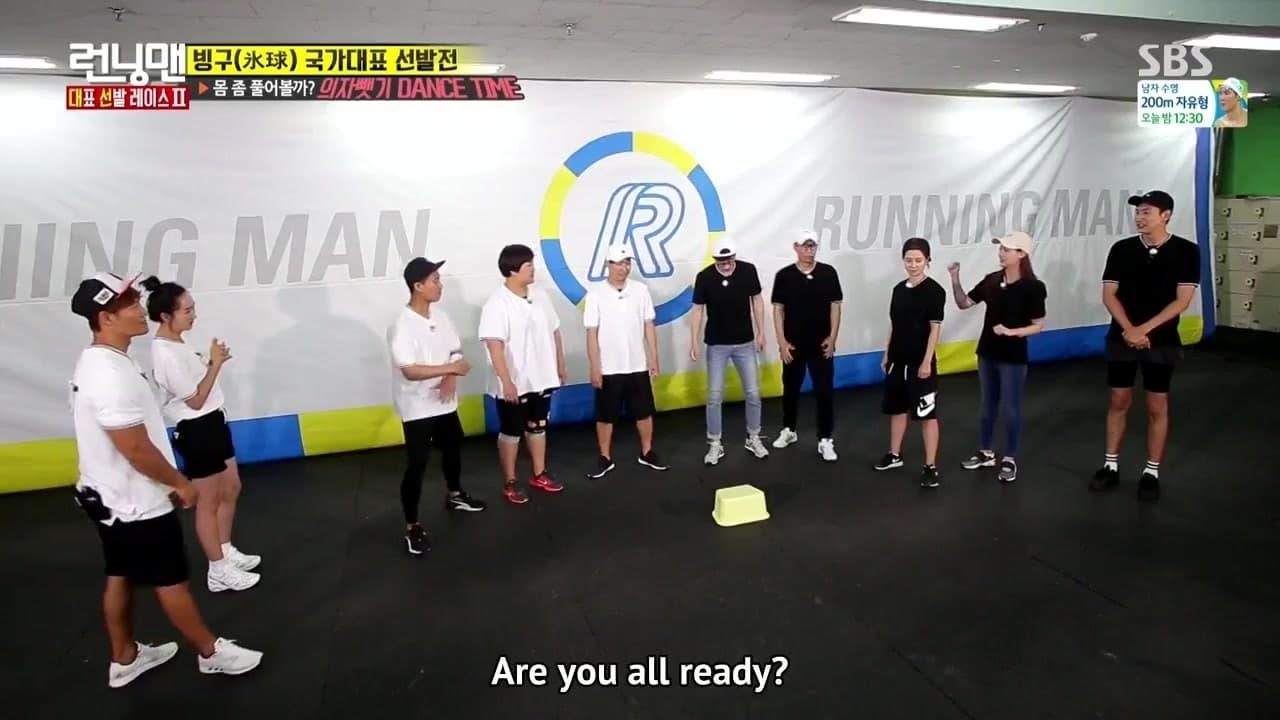 Running Man Season 1 :Episode 311  Representative Player Contest Race (2) + Mystery Cube Adventure