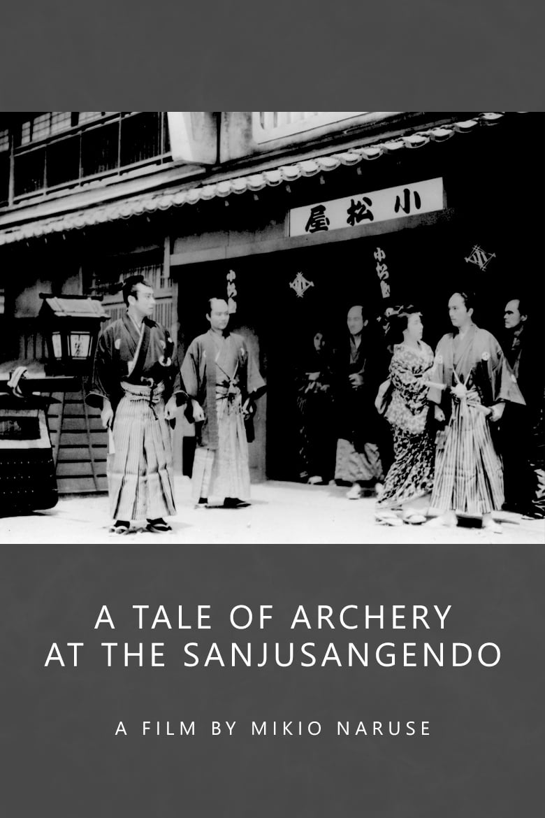A Tale of Archery at the Sanjusangendo (1945)