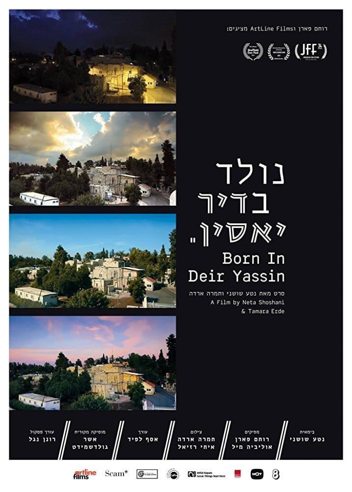 Ver Born in Deir Yassin Online HD Español ()
