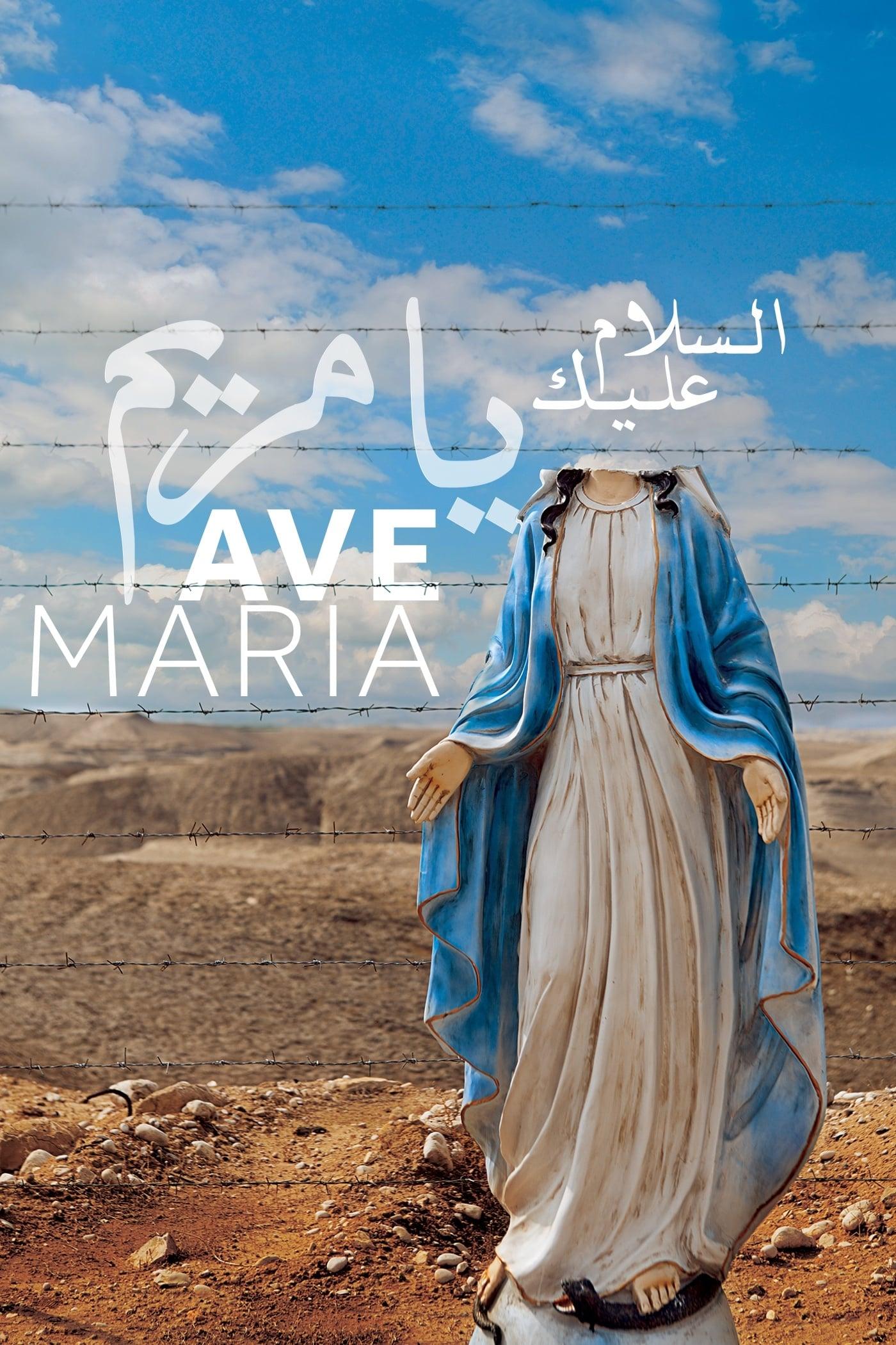 Ave Maria (2015)