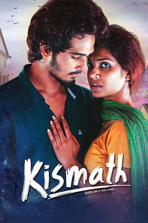 Kismath (2016)