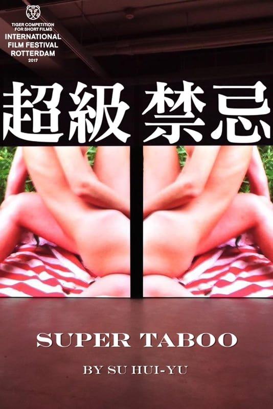 Super Taboo (2017)