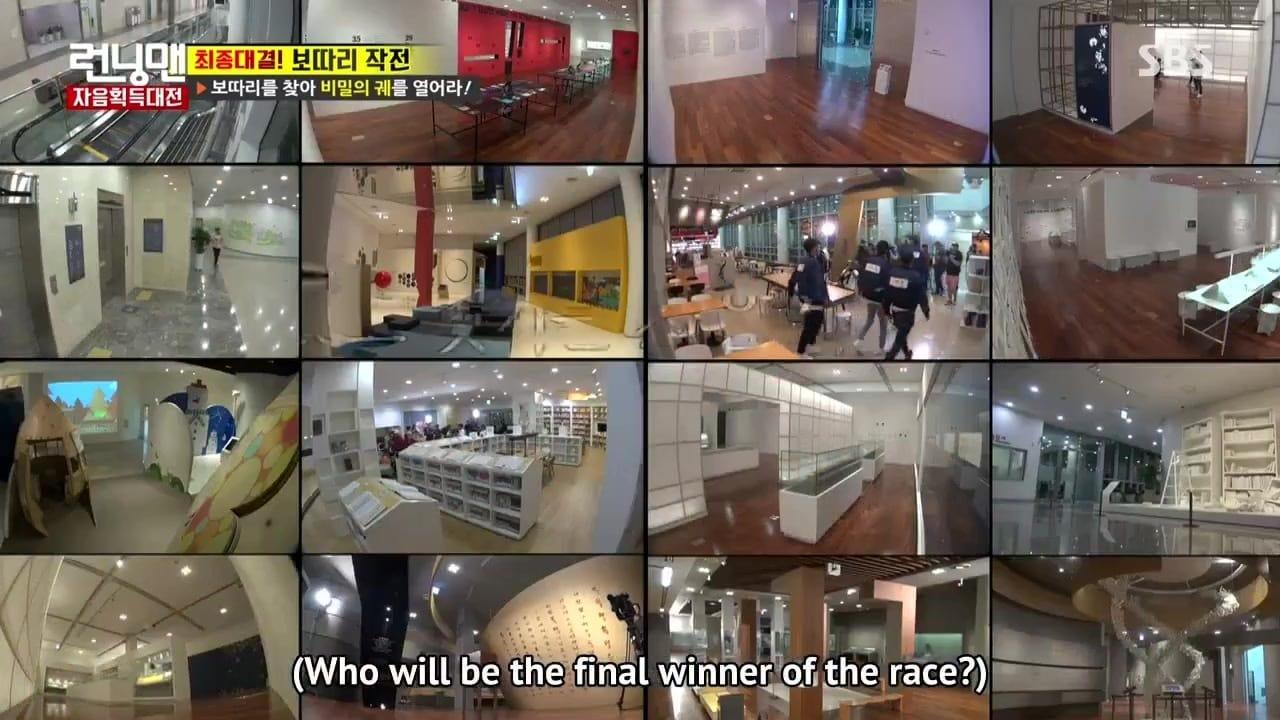 Running Man Season 1 :Episode 320  Hangul Proclamation Day Special Race