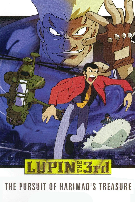 Lupin the Third: The Pursuit of Harimao's Treasure (1995)