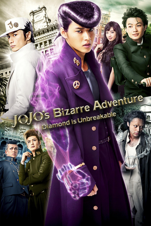 JoJo's Bizarre Adventure: Diamond Is Unbreakable - Chapter 1 (2017)