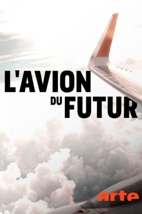 L'avion du futur (2020)