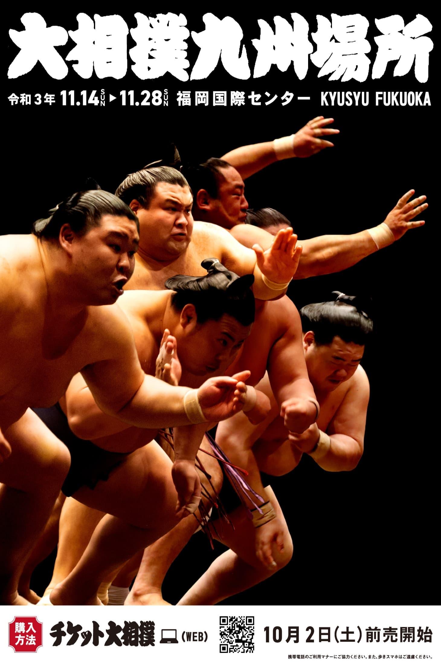 Grand Sumo Season 8